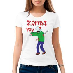 Ты зомби!