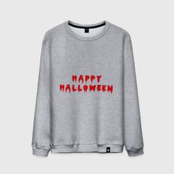 Хэллоуин (2)