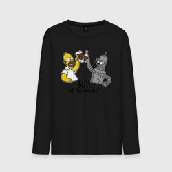 Бендер пьет с Гомером