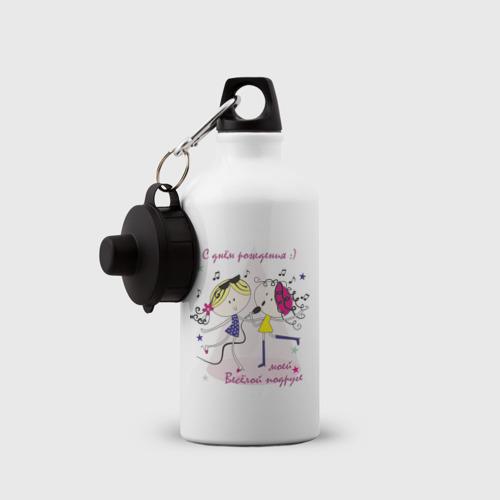 Бутылка спортивная  Фото 03, Весёлые подружки