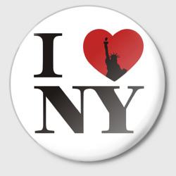 Я люблю Нью-Йорк - интернет магазин Futbolkaa.ru