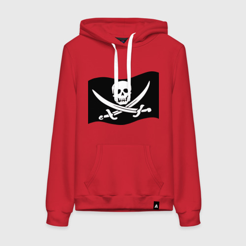 Веселый Роджер (пират)
