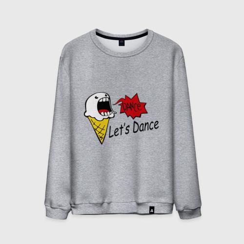 Танцевальное мороженное