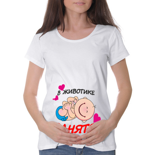 Футболка для беременных хлопок В животике занято