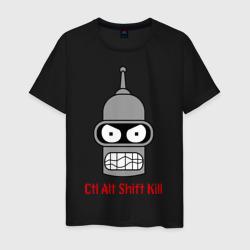 Ctrl Alt Shift Kill (Бендер)