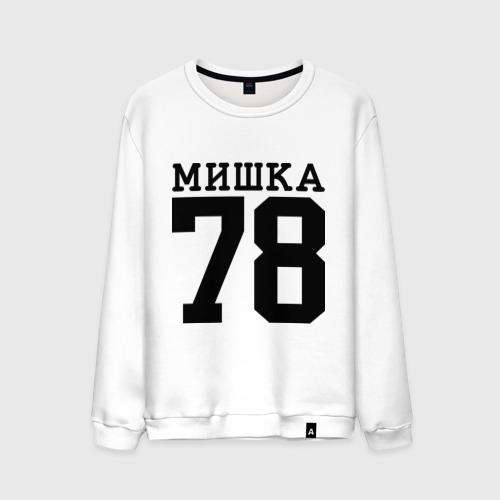 МИШКА 78
