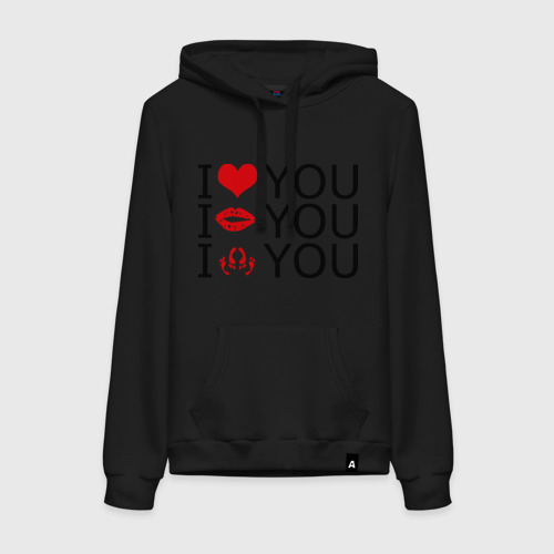 I love you (14)