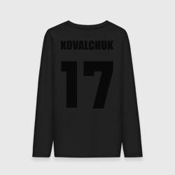 Илья Ковальчук 17