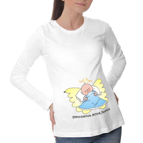 Лонгслив для беременных хлопок