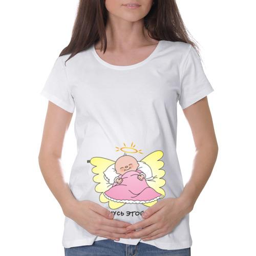 Футболка для беременных хлопок Проснусь этой зимой.Девочка