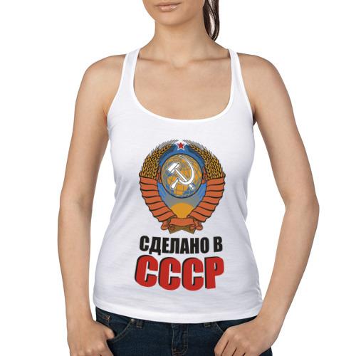 Сделано в СССР (3)