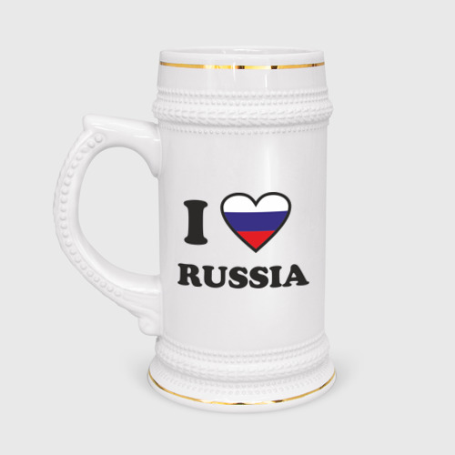 Я Люблю Россию!