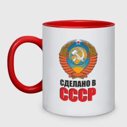 Сделано в СССР (2)