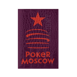 Poker Moscow