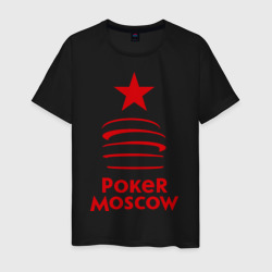 Poker Moscow (2)