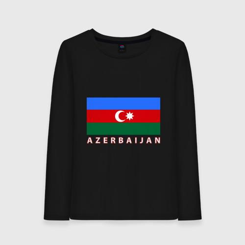 Женский лонгслив хлопок Азербайджан