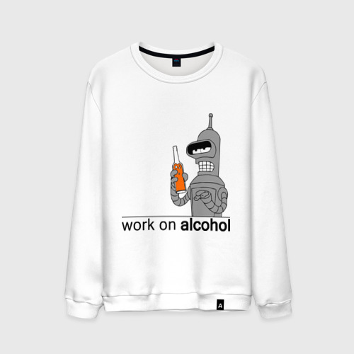 Мужской свитшот хлопок Work on alcohol Фото 01