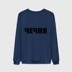Чечня (2)