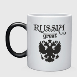 Russia great