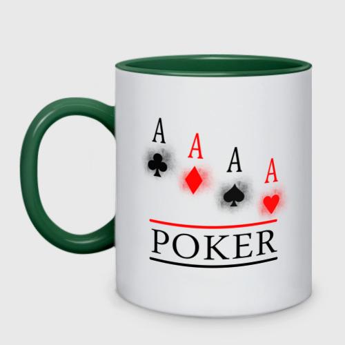 Кружка двухцветная  Фото 01, Poker