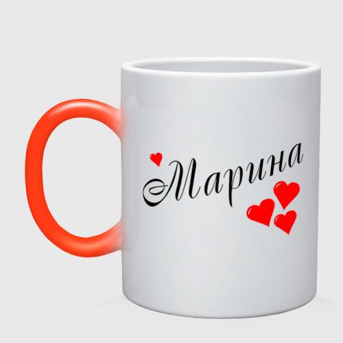 Имена - Марина