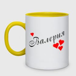 Имена - Валерия