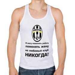 Любимый клуб - Ювентус
