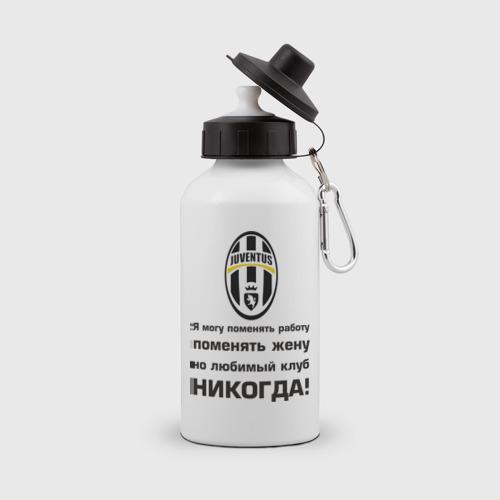 Бутылка спортивная Любимый клуб - Ювентус