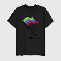 Waving flag - Dagestan