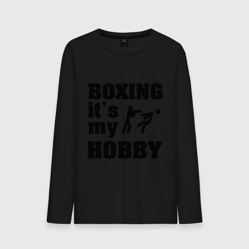 Бокс - это мое хобби