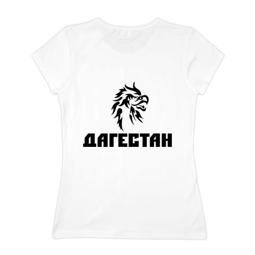 Женская футболка хлопок Дагестан (2)