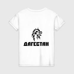 Дагестан (2)