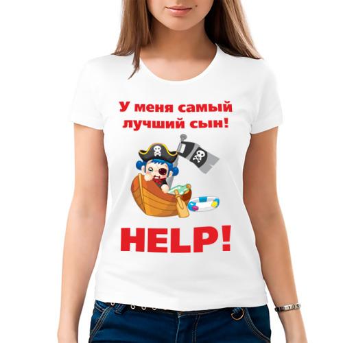 Женская футболка хлопок  Фото 03, У меня самый лучший сын...