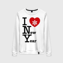 I love New Year
