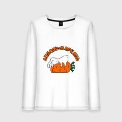 Любовь-морковь (2)