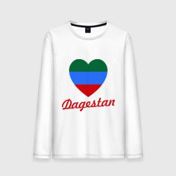 Dagestan Flag Heart
