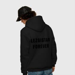 Lezgistan forever