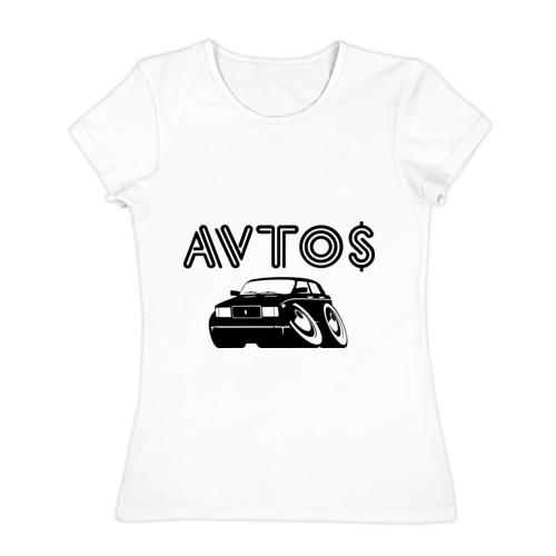Женская футболка хлопок Avto$