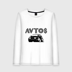 Avto$
