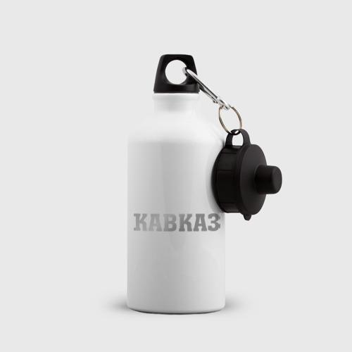 Бутылка спортивная  Фото 04, За моей спиной кавказ