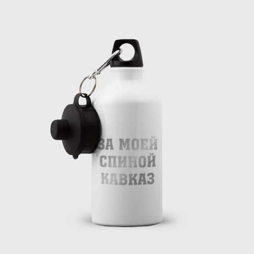 Бутылка спортивная  Фото 03, За моей спиной кавказ