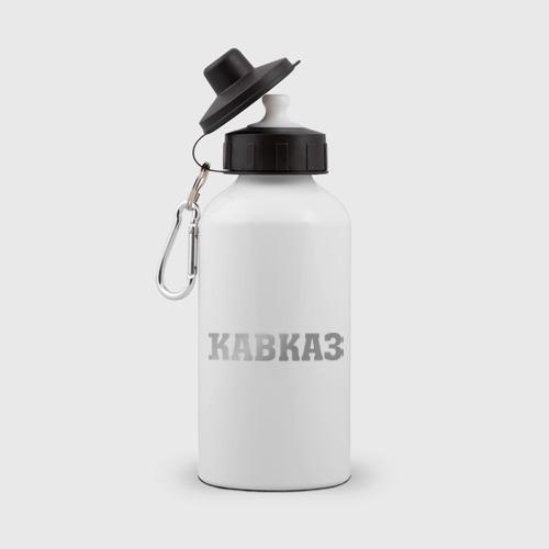 Бутылка спортивная  Фото 02, За моей спиной кавказ