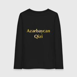 Azerbaycan Qizi