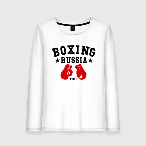 Женский лонгслив хлопок Boxing Russia time