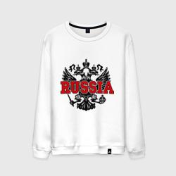 Герб России (2)
