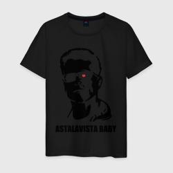 Терминатор Astalavista Baby