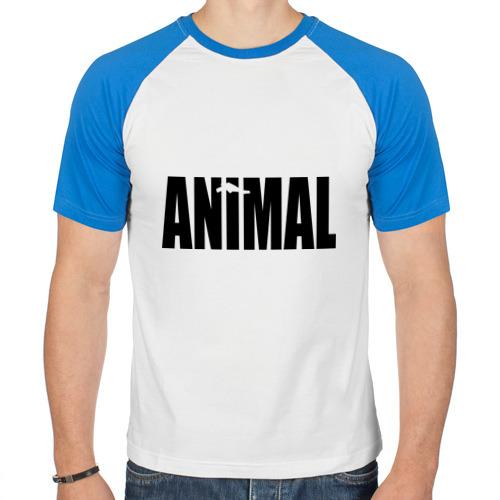 Animal - животное