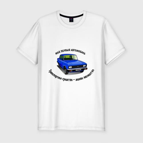 Мужская футболка премиум  Фото 01, Москвич-412