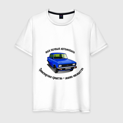 Мужская футболка хлопок Москвич-412