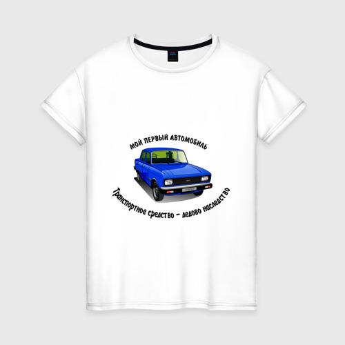 Женская футболка хлопок Москвич-412